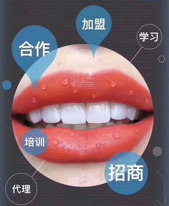 漯河美牙培训加盟 欢迎咨询 郑州牙美康生物科技供应