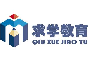蚌埠市求学教育咨询有限公司