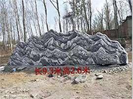 费县瑞林园林绿化有限公司