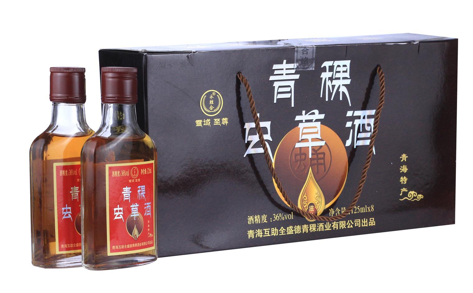 山东省野然居青稞酒要多少钱 欢迎咨询「青海互助全盛德青稞酒业供应」
