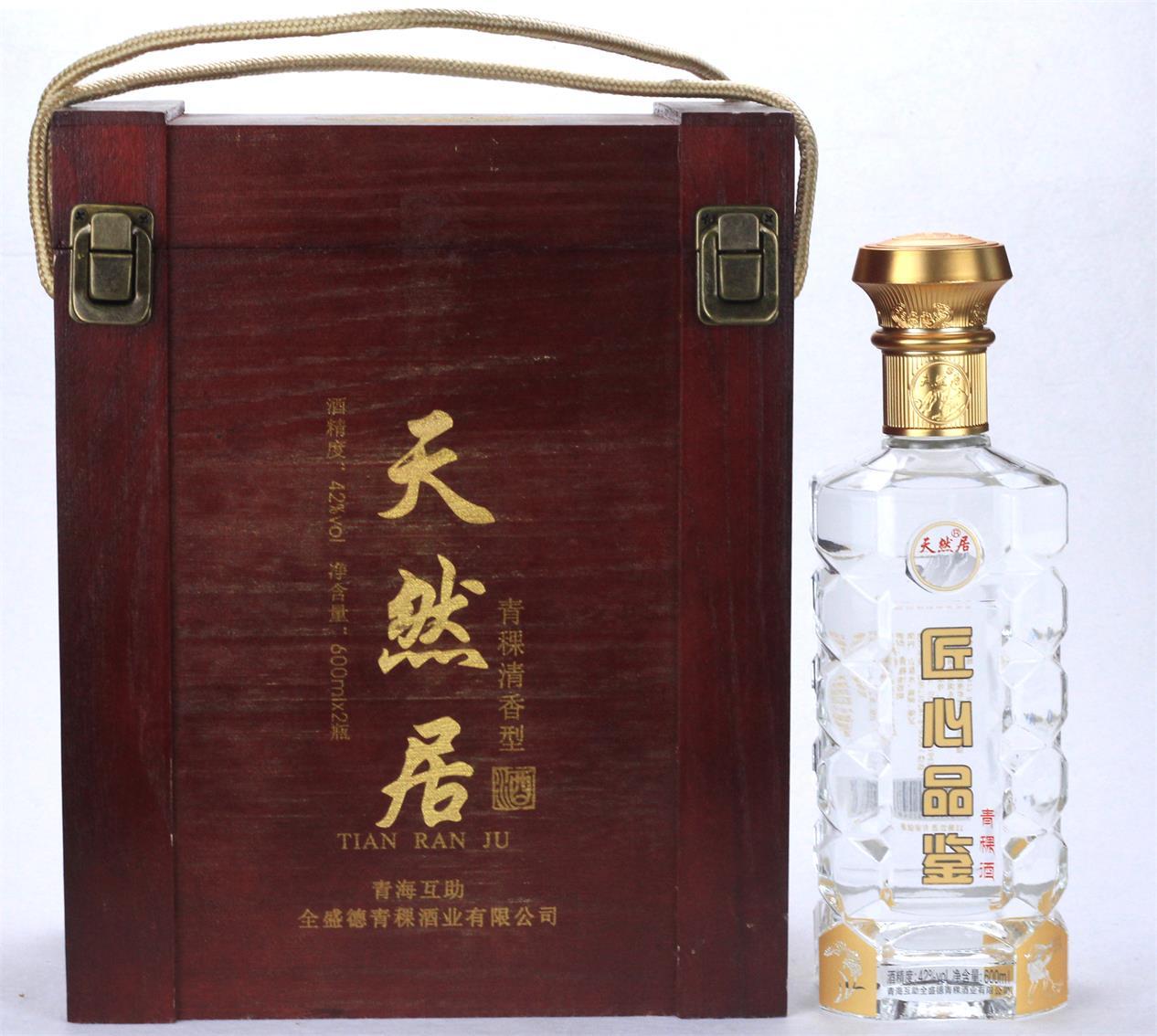 河南小金宝青稞酒怎么样 真诚推荐「青海互助全盛德青稞酒业供应」