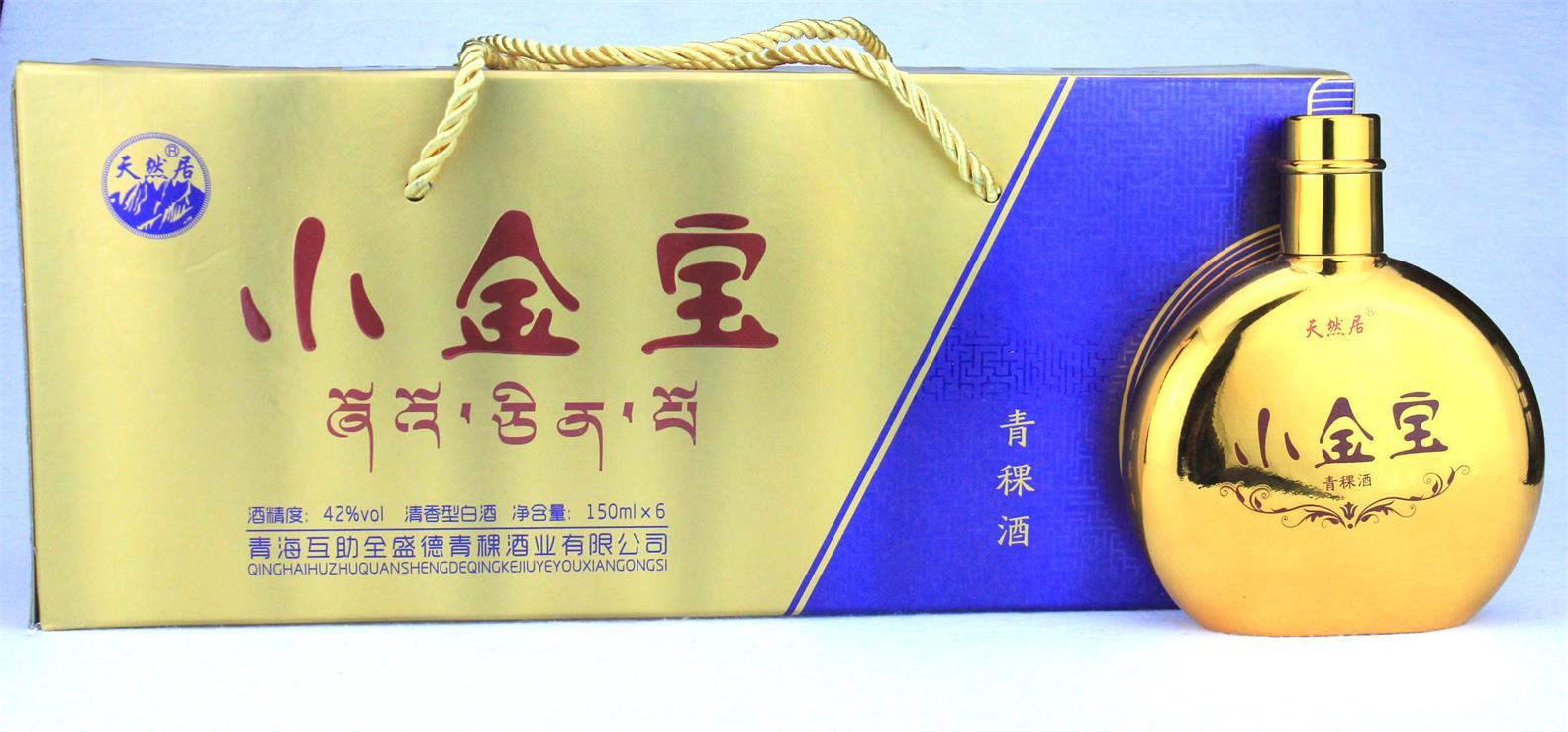 青海省天境曲藏青稞酒 欢迎来电「青海互助全盛德青稞酒业供应」