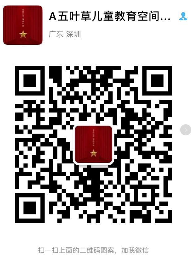 海丰县雅丽装饰工程有限公司