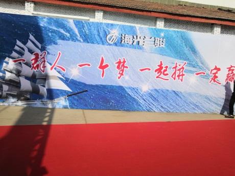 贵州水煤分离系统选哪家 河南海光兰骏矿山技术供应