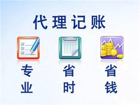 青海知名公司注册的用途和特点,公司注册