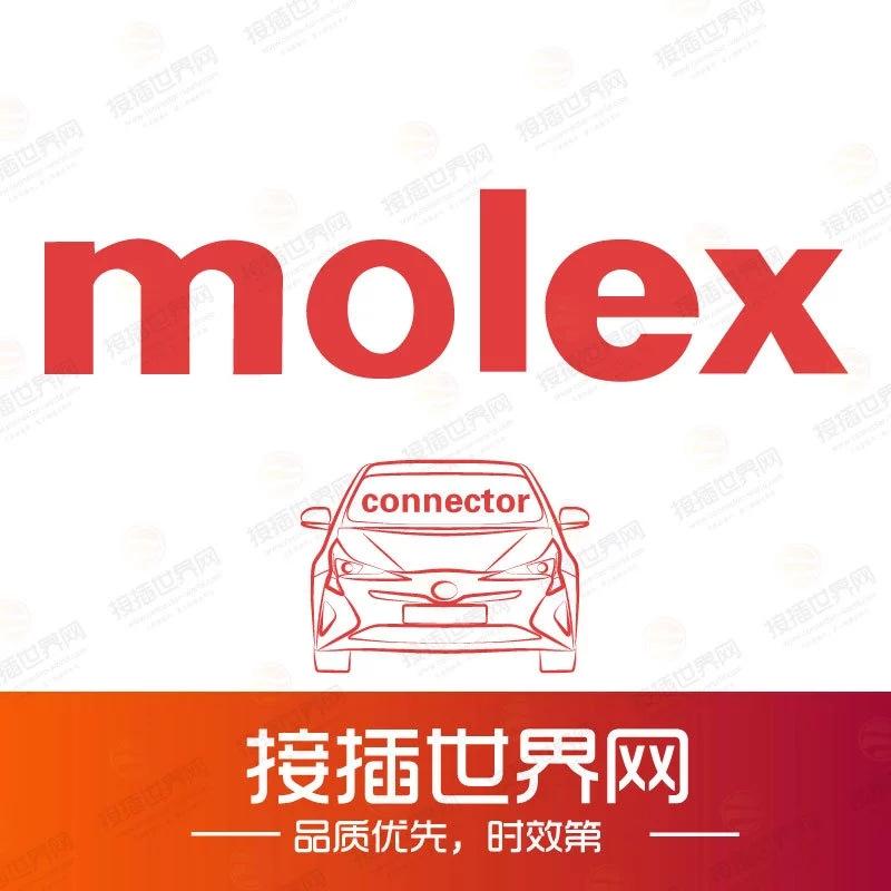 51103-0200美国molex汽车连接器511030200塑壳 上海住歧电子科技供应