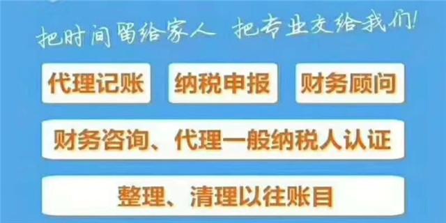青云谱区优质商标服务审计服务哪家好,商标服务审计服务