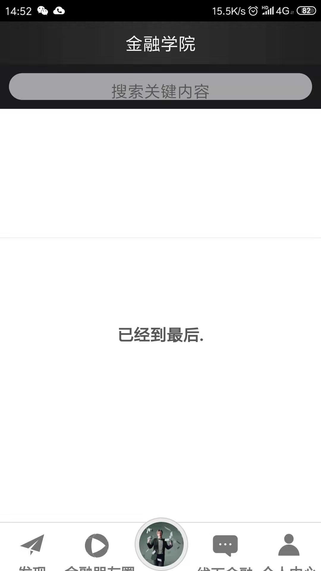 上海智能定制App服务介绍 信息推荐 上海敏迭网络技术供应
