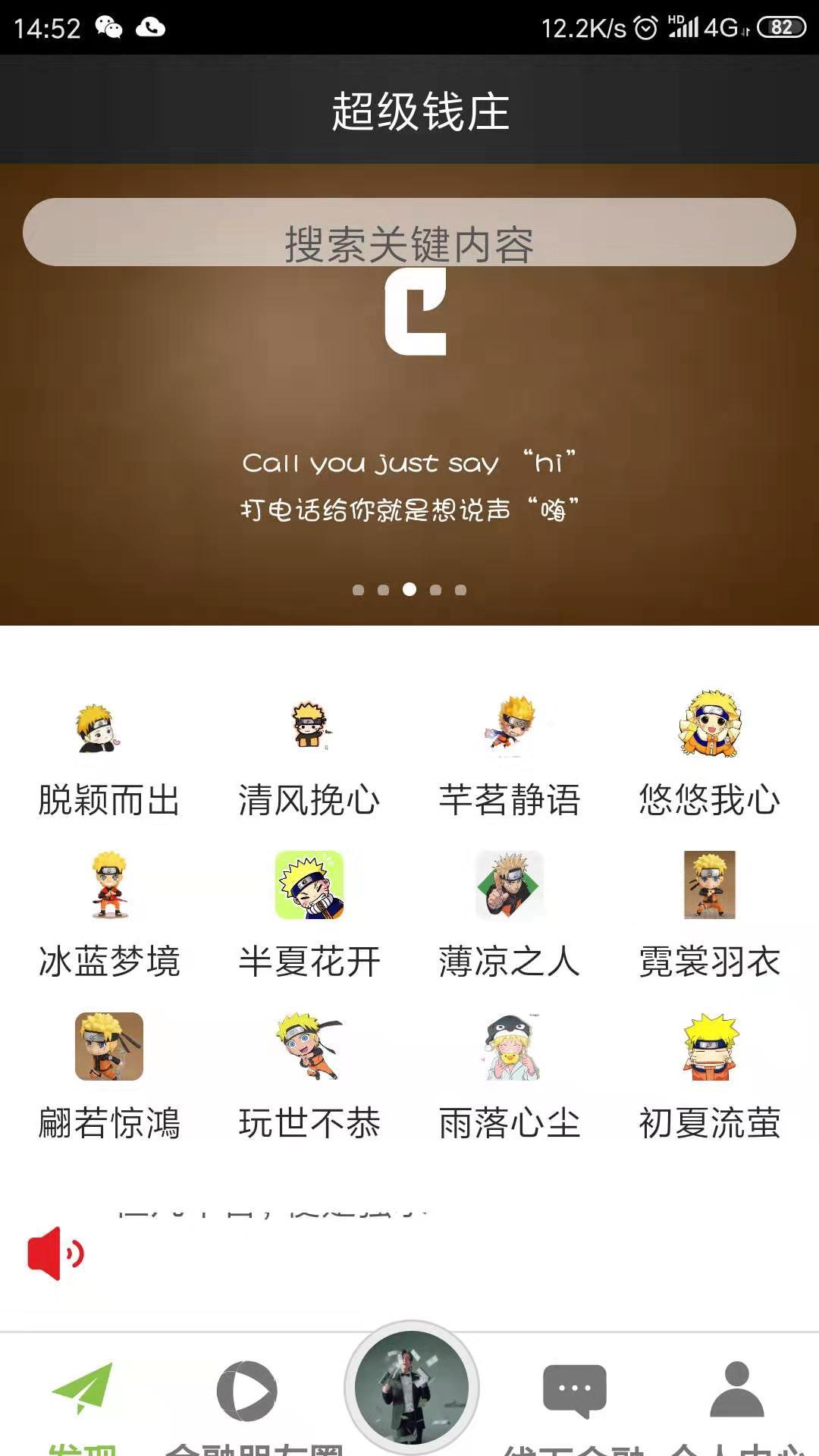 上海口碑好定制App咨询客服 诚信为本 上海敏迭网络技术供应