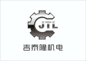 新疆吉泰隆机电设备服务有限公司