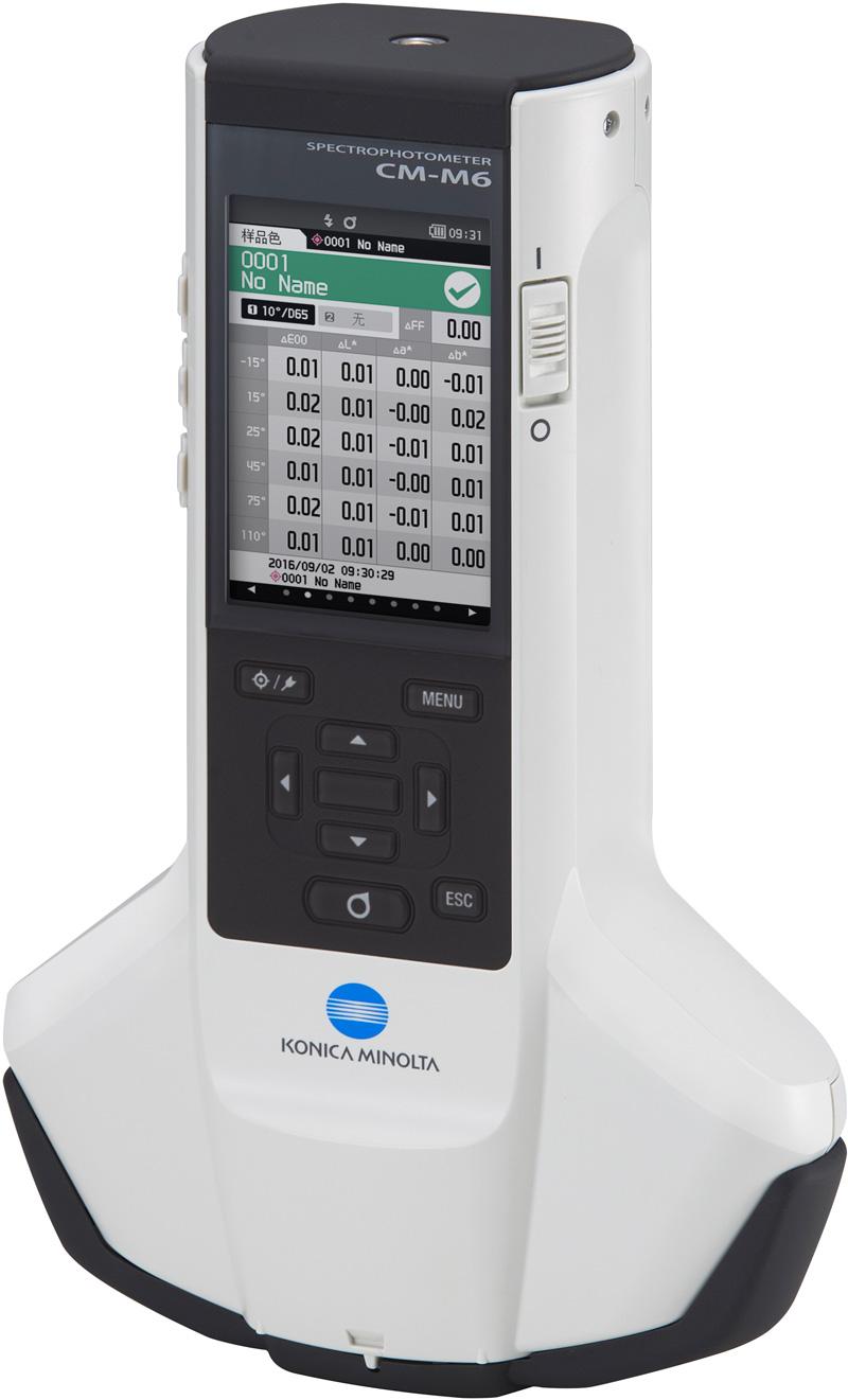 柯尼卡美能达测色计CM-2300d一级代理商,测色计