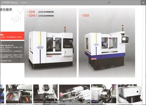 上海生产内外圆数控磨床磨削精度稳定 上海屹亚精工机械供应
