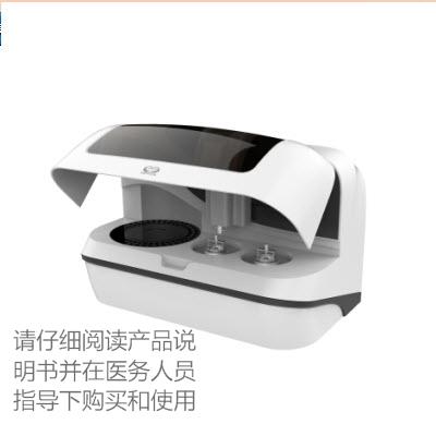 北京原装血流变分析仪的用途和特点 欢迎咨询「上海聚慕医疗器械供应」