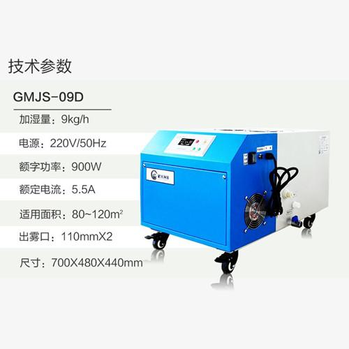 铜仁转轮除湿机公司 贵州博成科技供应