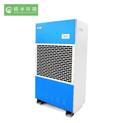 黔西南小型除湿机多少钱 贵州博成科技供应