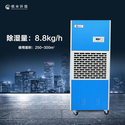 黔东南商用除湿机型号 贵州博成科技供应