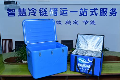 黔东南速冻箱多少钱