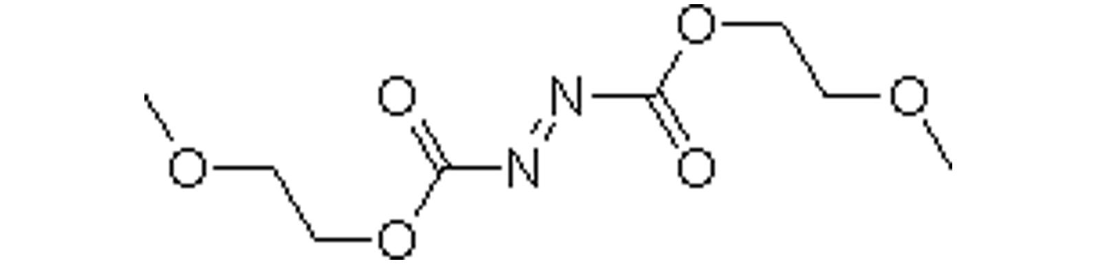 淮安双-2-甲氧乙基偶氮二羧酸生产厂家,双-2-甲氧乙基偶氮二羧酸