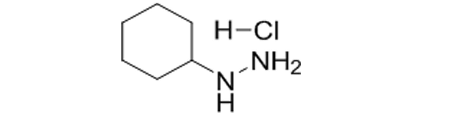宁波环己基肼盐酸盐公司,环己基肼盐酸盐