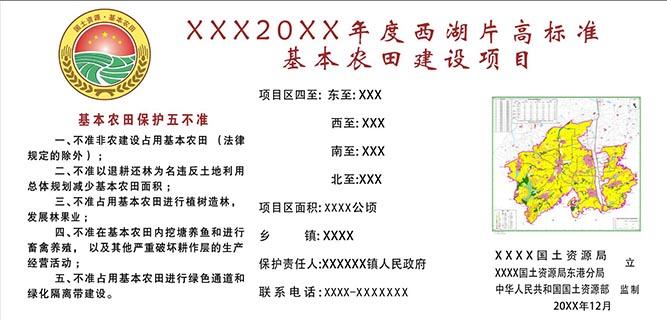 邯郸村庄瓷砖标志牌定制 艺林瓷砖壁画供应