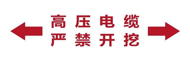 衡水瓷砖标志牌哪家好 艺林瓷砖壁画供应