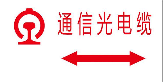 济南基本农田瓷砖标志牌生产厂家 艺林瓷砖壁画供应