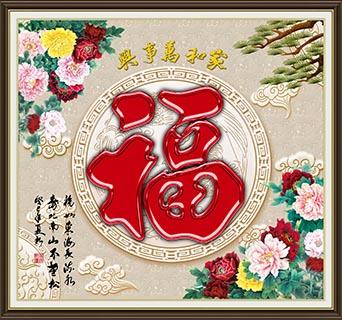 泰安手繪瓷板畫圖片 藝林瓷磚壁畫供應