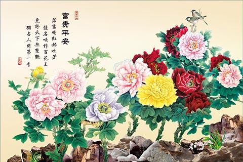 滨州电视背景墙图片 艺林瓷砖壁画供应