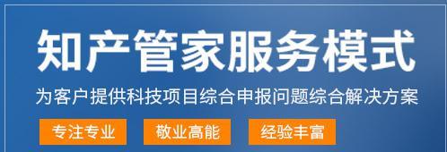 苏州优良高新技术企业值得信赖 苏州万合知行信息供应