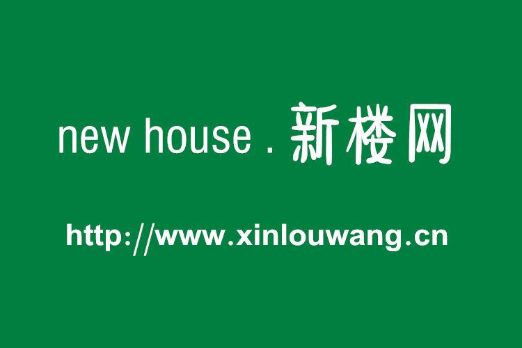 广西北海乾坤国际城楼盘配套 欢迎咨询「广西北海市瑞行房地产代理供应」
