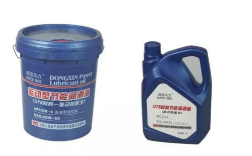 毕节机械润滑油品牌排行榜「贵州水漫妮商贸供应」