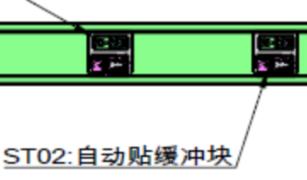 深圳官方自动化设备按需定制 抱诚守真「深圳市深星机电自控设备供应」