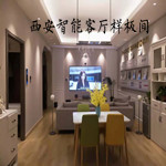 江苏办公智能家居需要多少钱,智能家居