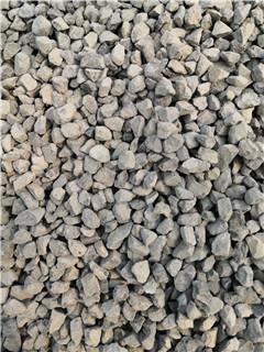 石家庄高标准玄武岩石子厂家,玄武岩石子
