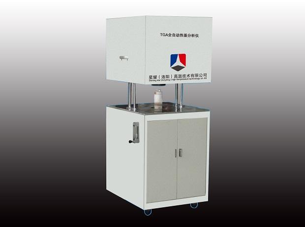 高温热重分析仪是干嘛的「洛阳星耀高温技术供应」