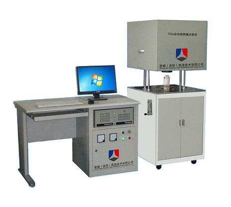 高温热重分析仪研发厂家「洛阳星耀高温技术供应」