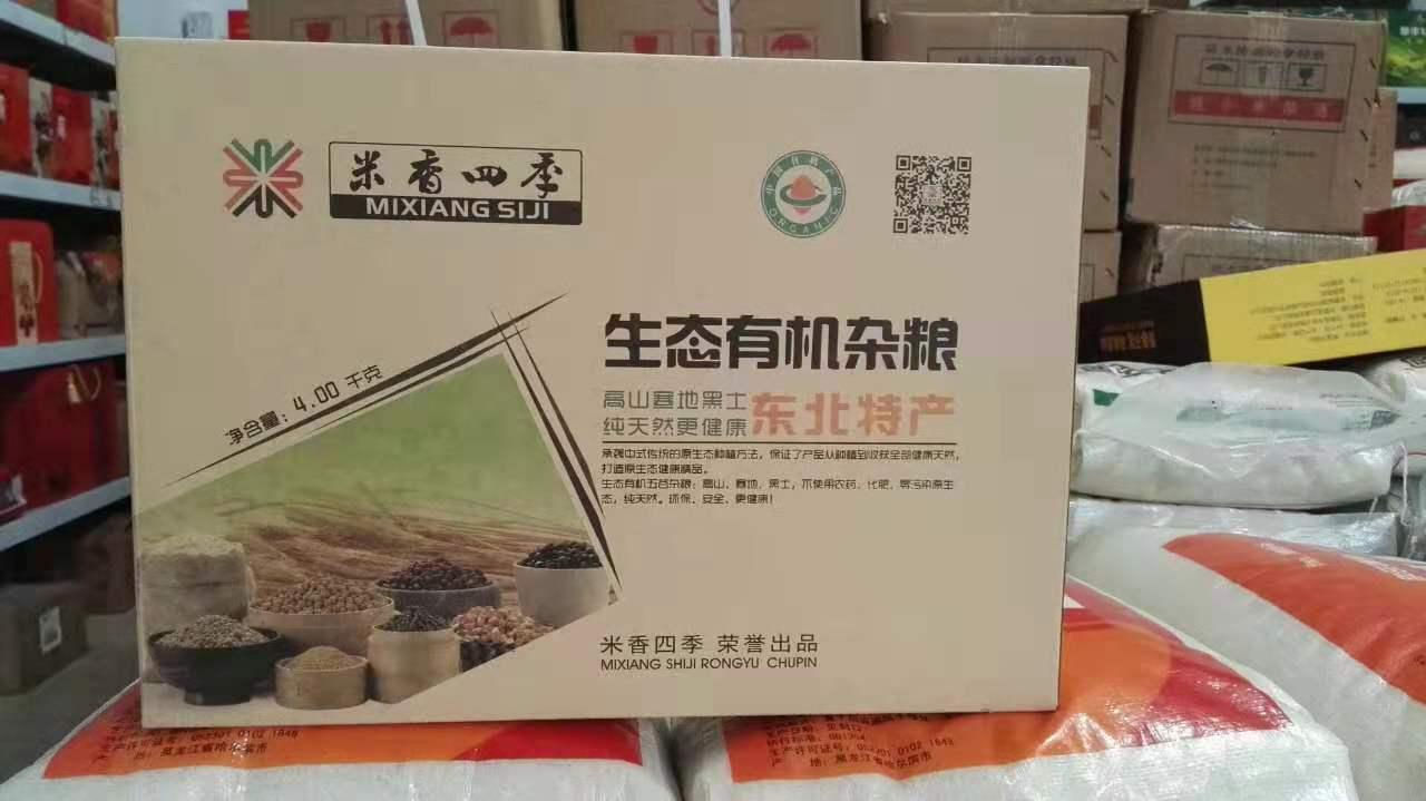 山东生态有机杂粮,杂粮