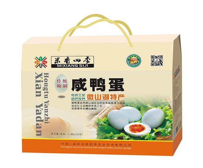 微山咸鸭蛋商家「洛阳米香四季农业开发供应」