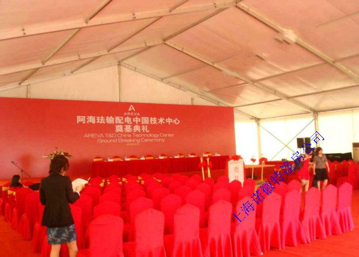 上海开业庆典篷房搭建,开业庆典篷房