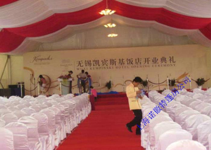 衢州开业庆典篷房搭建,开业庆典篷房