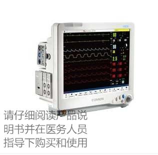 北京新生儿重症监护报价,新生儿重症监护