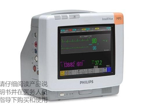 北京通用新生儿重症监护产品介绍,新生儿重症监护