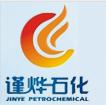 武汉谨烨石化设备有限公司