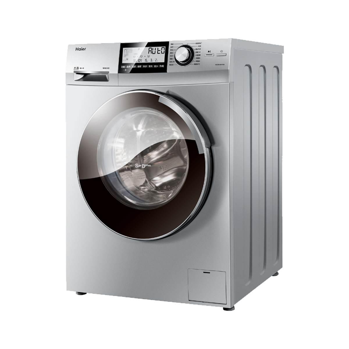 惠而浦洗衣机维修电话,洗衣机