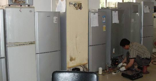 郑州冰箱,冰箱