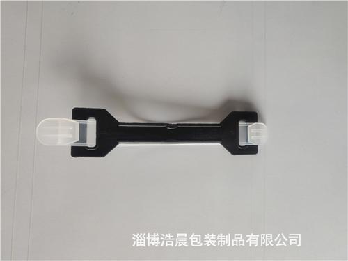 滨州大米塑料提手价格「淄博浩晨包装制品供应」
