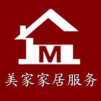 伊川县美家家居服务部