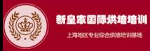 上海顶靓餐饮管理有限公司