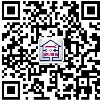 河南诚坤机电设备有限公司
