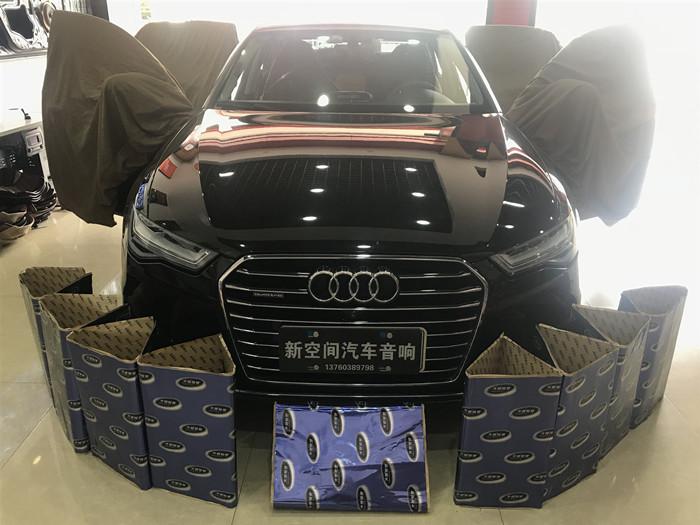 广东汽车隔音哪里有 诚信服务 河源新空间汽车音响供应